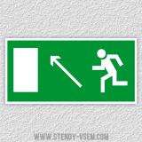Направление к эвакуационному выходу влево вверх