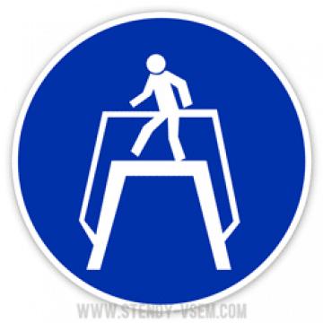 Знак Переходить по надземному переходу