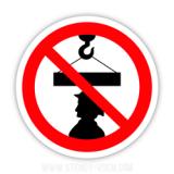 Знак Стоять под грузом запрещено