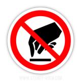 Знак Запрещается прикасаться Опасно