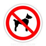 Знак Запрещается вход с животными