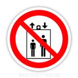 Знак запрещается пользоваться лифтом для подъема (спуска) людей