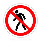 Знак Проход запрещен
