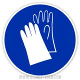 Знак Работать в защитных перчатках