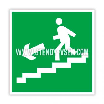 Направление к эвакуационному выходу по лестнице вниз налево