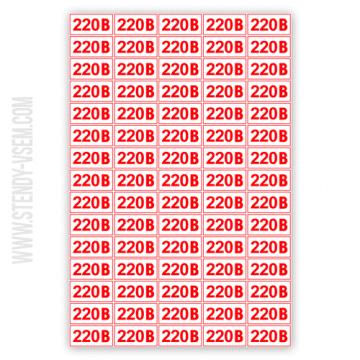 Наклейки 220 В