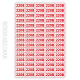 "Наклейки (наліпки) ""220 В"""