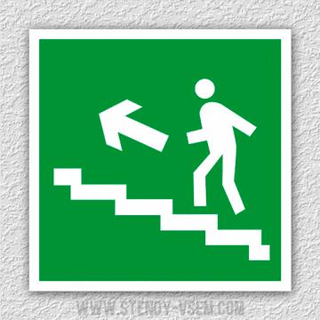 Напрямок до евакуаційного виходу по сходах вгору