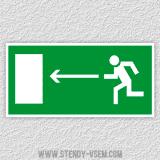 Знак напрямок до евакуаційного виходу ліворуч