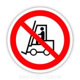 Знак Забороняється рух коштів наземного транспорту