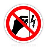 Знак «Забороняється торкатися. Корпус під напругою »