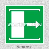 знак Для відкривання зрушити