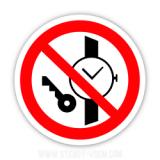 Знак заборонено мати при (на) собі металеві предмети (годинник і т.п.)