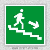Напрямок до евакуаційного виходу по сходах