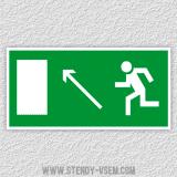 Напрямок до евакуаційного виходу ліворуч вгору