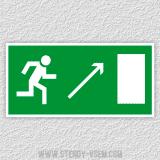 Напрямок до евакуаційного виходу праворуч вгору