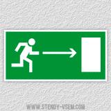 Напрямок до евакуаційного виходу праворуч