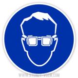 Знак Працювати в захисних окулярах