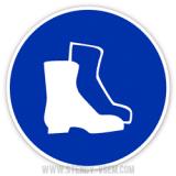 Знак Працювати в захисному взутті