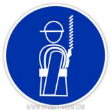 Знак Працювати в запобіжному страхувальному поясі