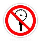 Знак Перевищувати робочий тиск заборонено