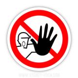 Знак Доступ стороннім заборонено