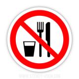 Знак Прийом їжі заборонений