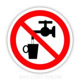 Знак Забороняється використовувати в якості питної води