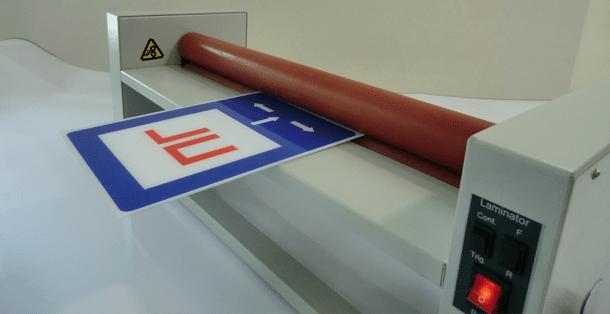 ламинатор для знаков пожарной безопасности