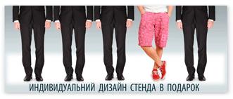 категория - стенды для предприятий из 11 товаров