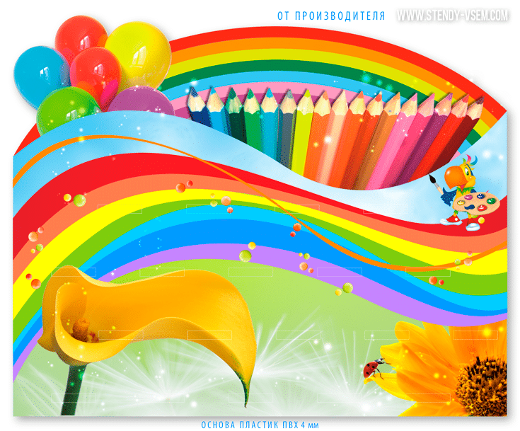 Стенд для пластилиновых поделок в детском саду.