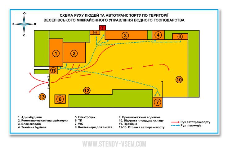 фото схемы движения пешеходов по территории предприятия