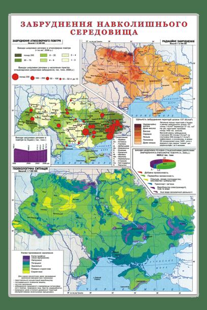 """Стенд """"Карта загрязнения окружающей среды в Украине""""."""