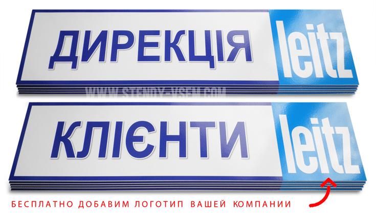 таблички для парковки